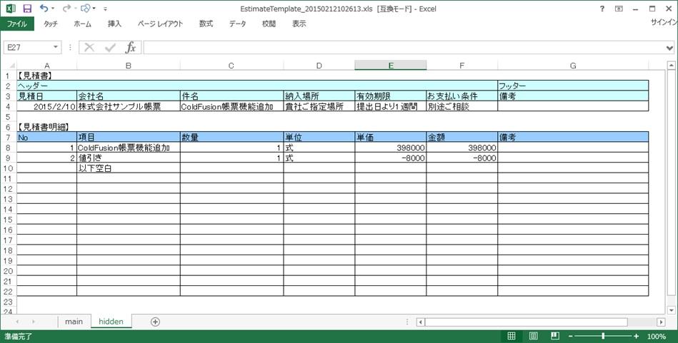 エクセル2000 ファイル名 pdf 自動